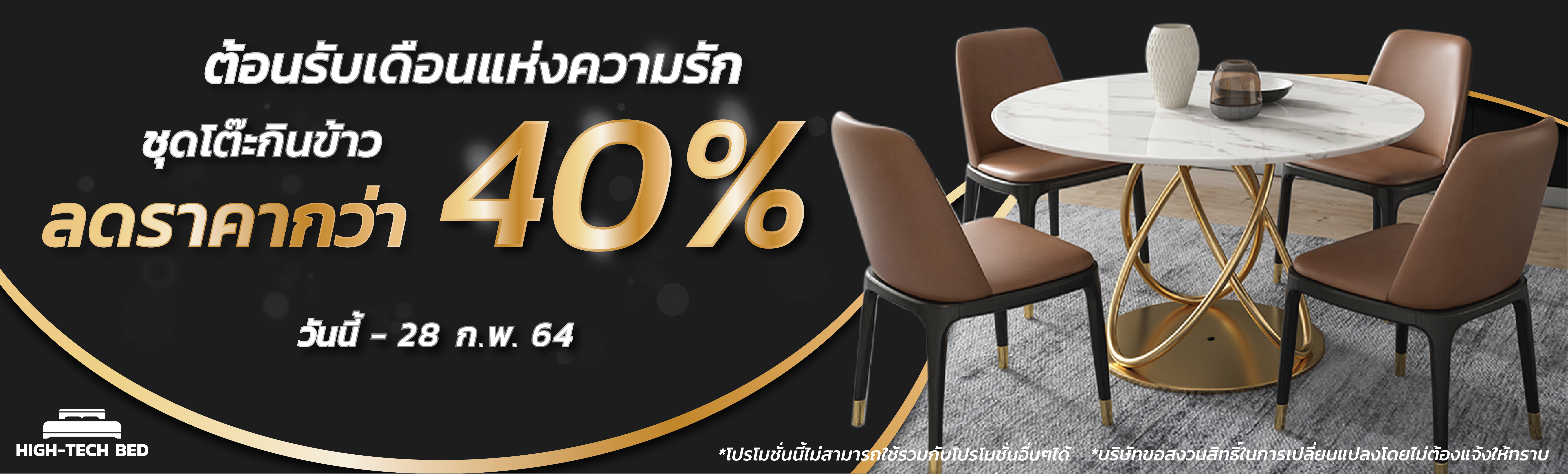 Promotion Hightechbed Furniture